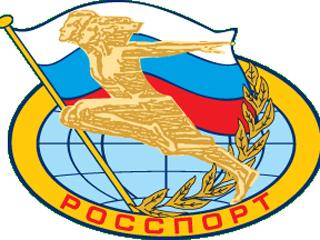 Логотип_РОССПОРТ