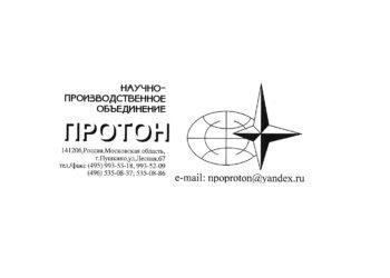 npoproton